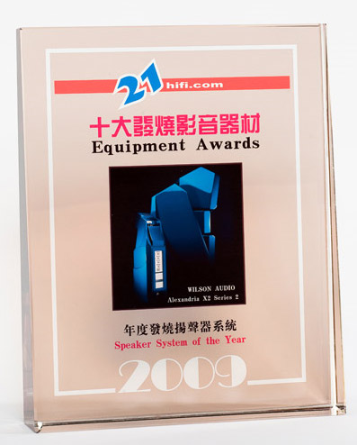 Loudspeaker of the Year - 2009