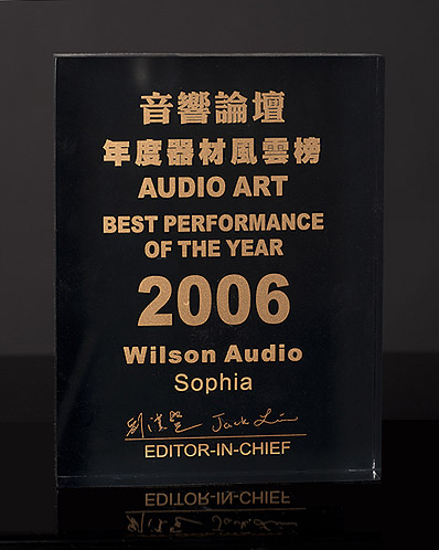 Best Performance of the Year - 2006