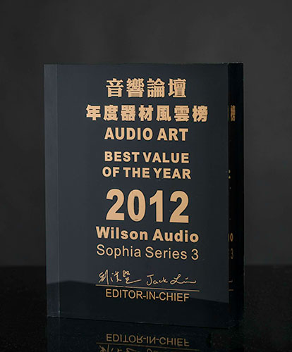 Best Value of the Year - 2012