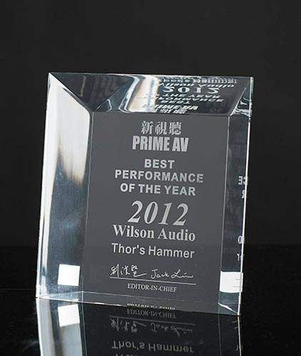 Best Performance of the Year - 2012