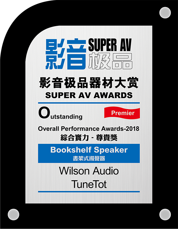 SUPER AV AWARDS - Outstanding Overall Performance Awards - 2018 - 2018