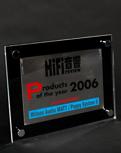 Product of the Year - 2006